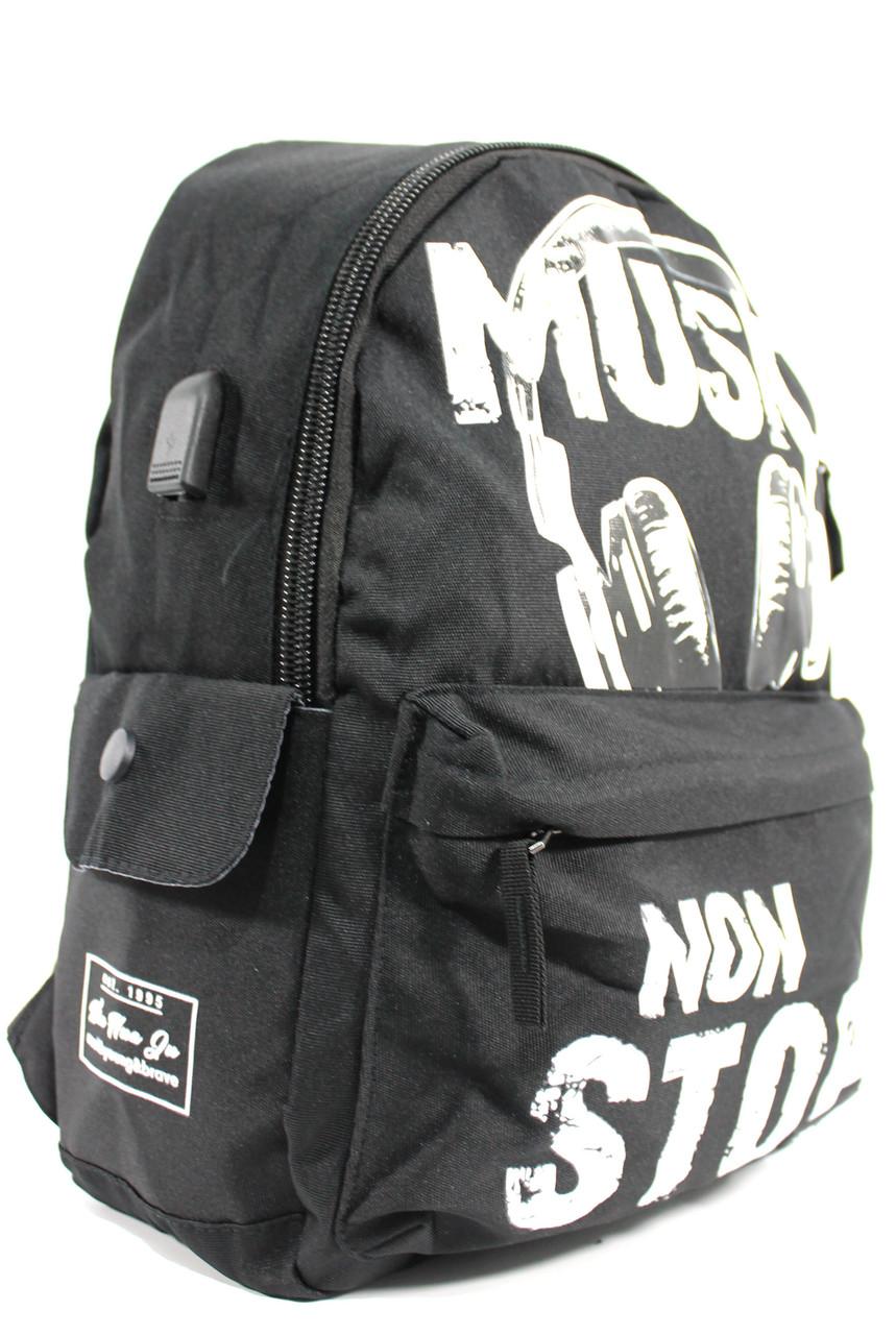 """Городской школьный рюкзак """"Music 2035"""""""