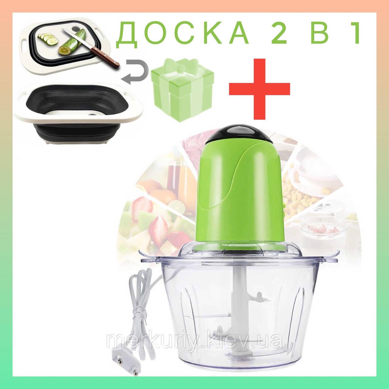 Блендер vegetable mixer grant
