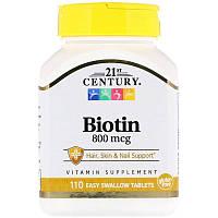 21st Century, Биотин, 800мкг, 110таблеток, которые легко глотать