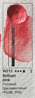 Краска акварельная Pinax в Кюветах 2,5мл Розовый бриллиантовый Ser.2 - W213