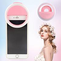 Светодиодное кольцо для подсветки селфи Selfie Ring Light Розовое