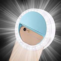 Светодиодное кольцо для подсветки селфи Selfie Ring Light Голубое