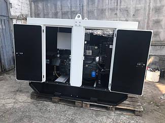 Дизельный генератор 30 кВт АД30С-Т400-2РП (KOFO) 1