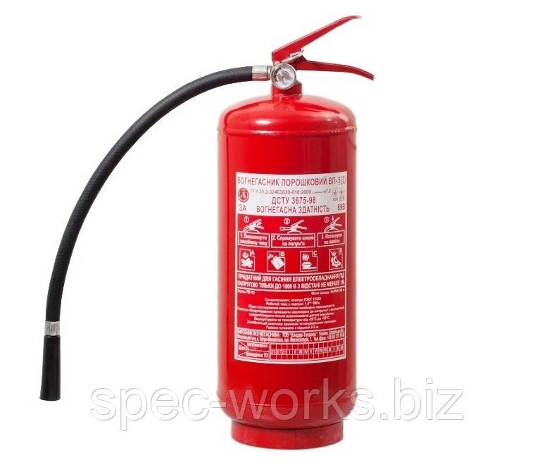 Порошковый огнетушитель ОП-6 (ВП-6)
