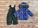 Детский зимний комбинезон для мальчика на 1,5-4 года, фото 2