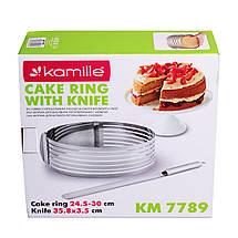 Форма для бисквита Kamille регулируемая 24,5-30 см с отверстием для нарезки и ножом KM-7789, фото 2