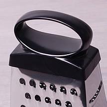 Терка из нержавеющей стали (4 типа лезвий) KM-7204, фото 3