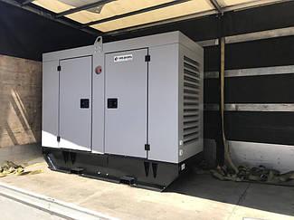 Дизельный генератор 60 кВт АД60С-Т400-2РП (KOFO) альтернатор Kaijieli в кожухе 4