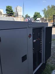 Дизельный генератор 60 кВт АД60С-Т400-2РП (KOFO) альтернатор Kaijieli в кожухе 5