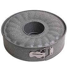 Разъемная форма Kamille Серый 26см со сменным дном и антипригарным покрытием мрамор KM-6023