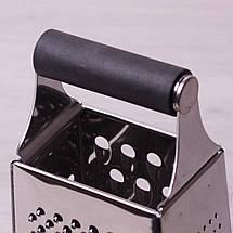 Терка Kamille из нержавеющей стали (4 типа лезвий) KM-7206, фото 3