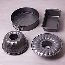 Набор форм для выпечки Kamille 3шт (круглая разъемная 26см; для кекса 22см; прямоугольная 28*15см) KM-6030, фото 2