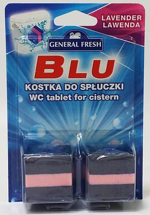 """Таблетка в бачок """"General Fresh"""" BLUE*2 50г*2 Лаванда (шт.), фото 2"""
