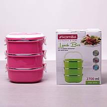 Ланч бокс тройной Kamille Зеленый 2700мл для обедов из пластика и нержавеющей стали KM-2114, фото 3