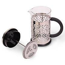 Заварник френчпресс Kamille 600мл  для чая и кофе KM-0774M, фото 3