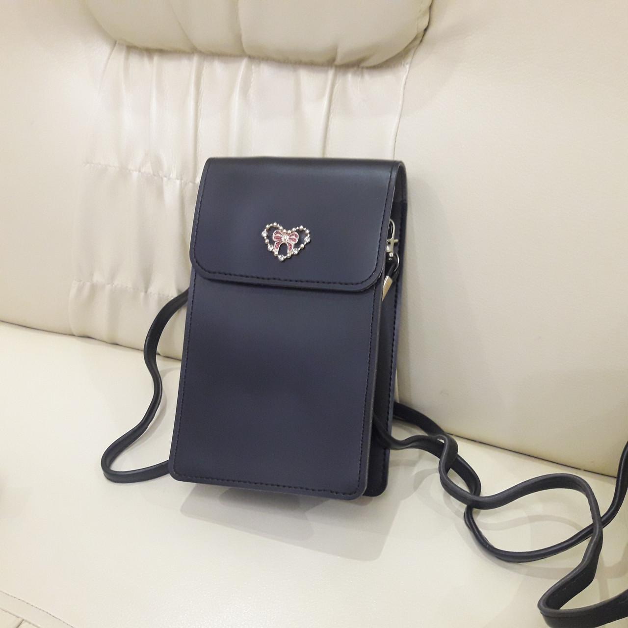 Женская модная сумка черная