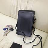Женская модная сумка черная, фото 10