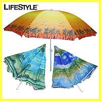 """Пляжный зонт с наклоном 2 м Anti-UF / Зонтик пляжный 2 метра """"ромашка"""" наклон"""