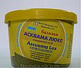 Асквама люкс бальзам ( от псориаза)100 гр, фото 2