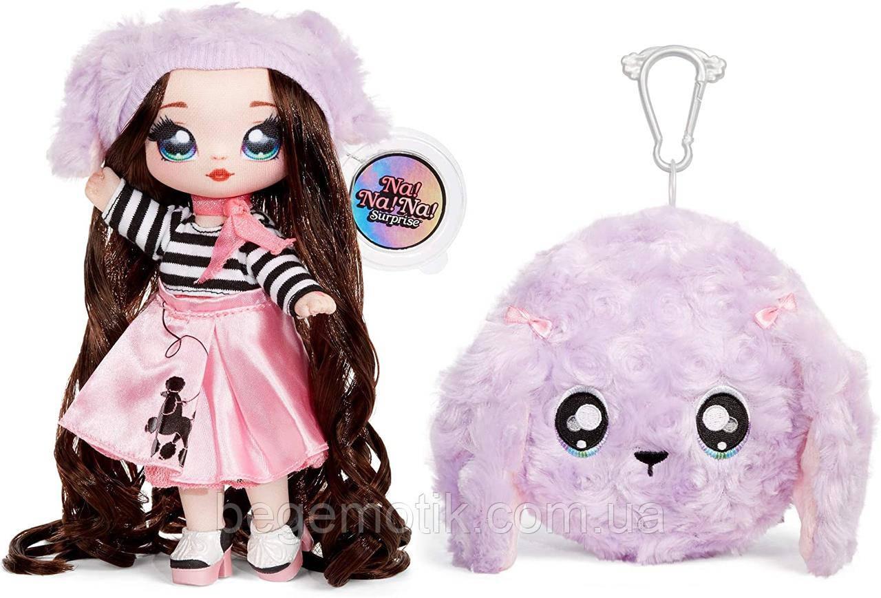Мягкая Кукла На На На сюрприз Пудель Фифи ЛеФлафф Na! Na! Na! Surprise Fifi Le'Fluff Fashion Doll Series 3