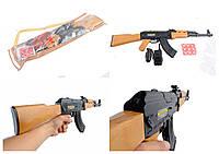 Автомат АК-47 з пістонами, рацією, гранатою, сумка 22*65*3см /18/ (251)