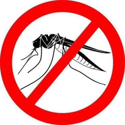 Засіб від Комарів