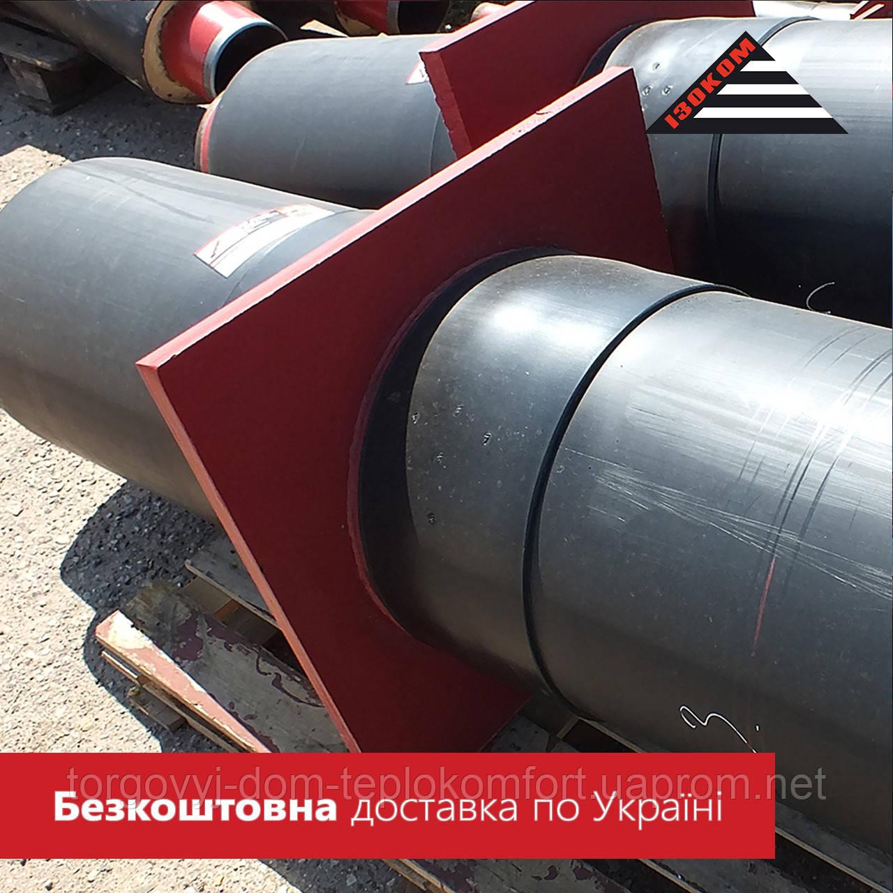Опора неподвижная для трубы стальной предварительно изолированной в ПЕ оболочке ø 1220/1400 мм