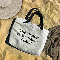 Пляжная сумка The beach is my happy place 54*40*12 см (KOTB_19I010)