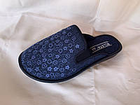 Тапочки женские БЕЛСТА, закрытые, 6 пар в упаковке, Украина/ купить тапочки оптом