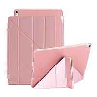 Чехол-подставка на планшет Apple Smart Case Cover iPad Air 2 — Розово-золотой