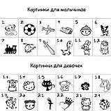 Самоклеящиеся Термо бирки для одежды ребенку в детский сад, именные бирки 200шт, фото 2