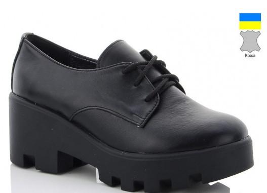 Туфли женские кожаные черные ARTO-32-ч.к.