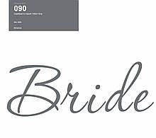 """Оракал Bride срібло 091 25cм кулька баблс 18"""" або фольга серце та зірка 18"""""""