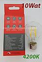 Лампа филамент шар 10 ват Е27 4200К, фото 5