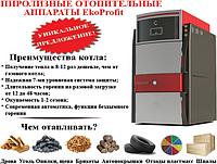 Твердотопливные котлы Пиролизный отопительный аппарат EkoProfit (пиролизные котлы)