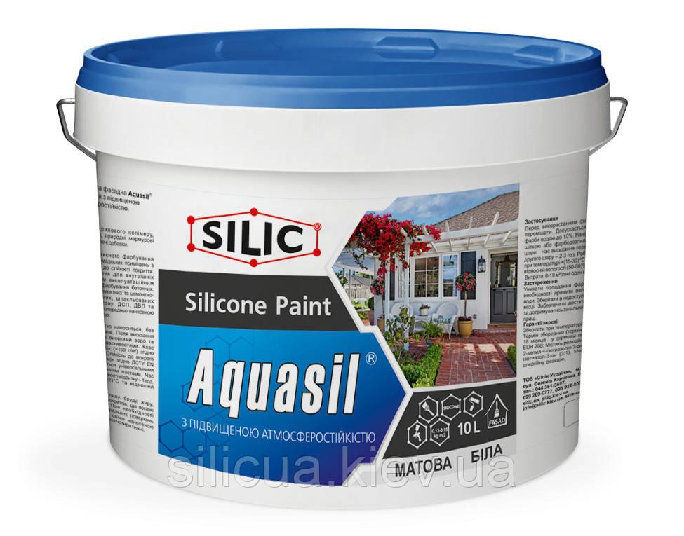 Фарба силіконова фасадна Aquasil  Водорозчинна з підвищеною  Атмосферостійкістю (1л)