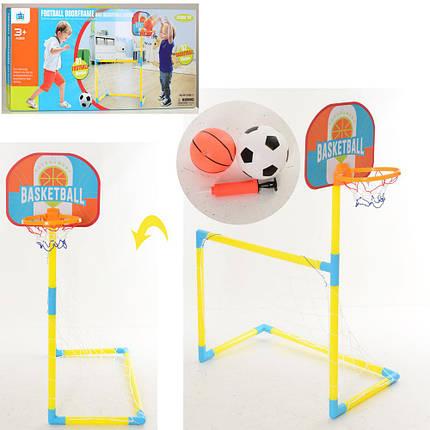Набор для детского футбола и баскетбола 2 в 1, MR 0112, фото 2