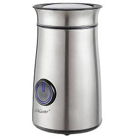 Кофемолка Maestro MR-455