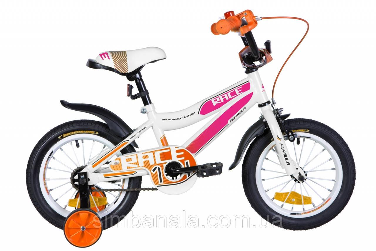 """Велосипед 14"""" Formula RACE 2020 Размер 8.5""""  (  бело-сиреневый с оранжевым )"""
