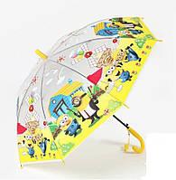 Детский зонтик трость Миньоны зонт для детей механический Желтый