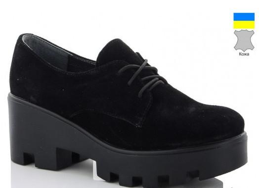 Туфли женские замшевые черные ARTO-32-ч.з.