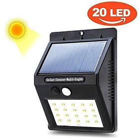 Уличный фонарь светодиодный 20smd автономный с датчиком движения  + Solar солнечная панель