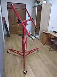 Подъемник для гипсокартона MAX : 3.5 м. | 68 кг Максимальный вес