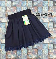 Юбка школьная детская, размер 116-134, темно синяя