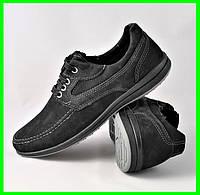 Мужские Мокасины Чёрные Замшевые Туфли (размеры: 41,42,43,44,45)