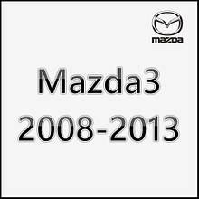 Mazda3 2008-2013