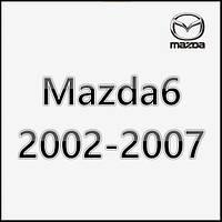 Mazda6 2002-2007