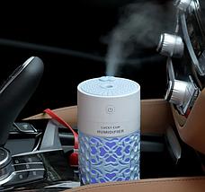 Зволожувач повітря 250 мл ультразвукової Lucky Cup. Зволожувач повітря з USB портом для будинку і автомобіля, фото 2