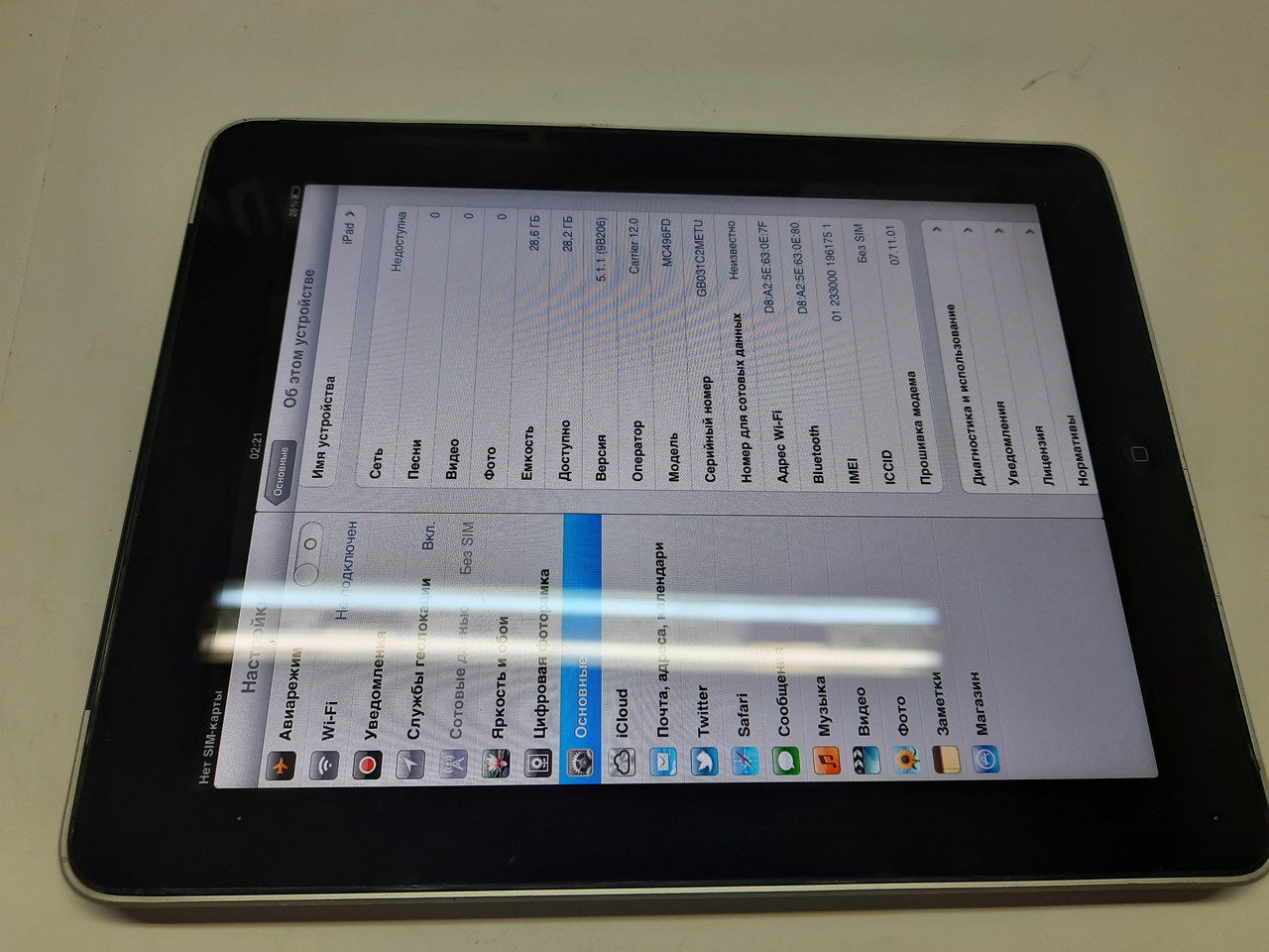 Apple ipad 1 32gb + sim #563BP