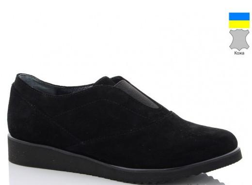 Туфли женские замшевые черные ARTO 256-ч.з.